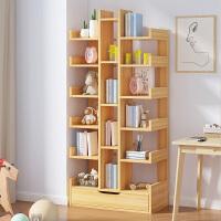 书架落地简约家用置物架学生卧室收纳创意窄缝小简易书柜多层架子