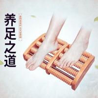 京朝创意实木质家用足浴脚底按摩器足部穴位滚轮式脚部足底木制足疗器搓排