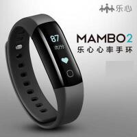 乐心智能手环Mambo2代 乐心手环 乐心智能手环测心率监测防水计步器安卓苹果男女蓝牙运动手表mambo2代