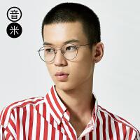 音米细框眼镜框女潮韩版复古圆框眼镜近视眼镜架平光眼镜女光学镜