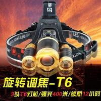 钓鱼灯夜钓灯家用户外捕鱼矿灯T6强光头灯LED可充电头戴式三灯头