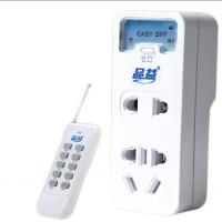 品益PY-G7 无线红外遥控插座 220V电源遥控插座开关 遥控距离可达30米