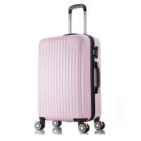 七夕礼物行李箱24寸万向轮旅行箱包学生硬箱登机密码皮箱男女20寸24寸28寸