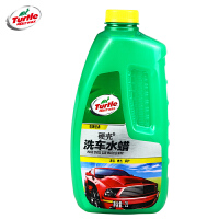洗车液水蜡汽车清洁清洗剂2L大桶浓缩洗车泡沫工具用品