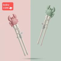 babycare 儿童筷子训练筷 宝宝一段学习筷健康环保练习筷餐具