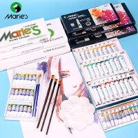 马利水粉水彩颜料套装12色18色24色36色学生绘画工具套装儿童初学者涂色手绘练习美术画画颜料无毒可水洗
