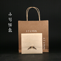 200g357g木制普洱茶饼盒福鼎老白茶通用饼茶包装盒空礼盒定制 加手提袋 直径14.5CM