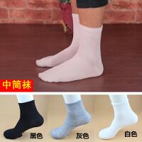 20双装男士袜子夏季透气防臭薄款中筒棉袜1次性短袜 均码