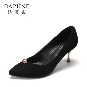【9.20达芙妮超品2件2折】Daphne/达芙妮 春秋绒面尖头水钻细跟单鞋中跟 女鞋