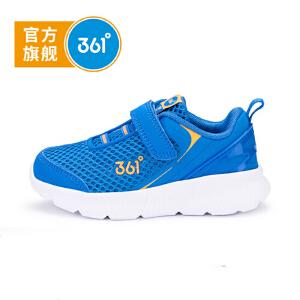 361度 男童跑鞋 2018年夏季新款N71824501