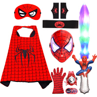 万圣节儿童服装蜘蛛侠披风衣服男孩手套发射器盾牌面具道具套装