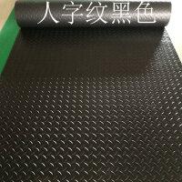 塑料塑胶浴室防水防滑垫 地垫子pvc地板地毯走廊满铺厨房加厚门垫