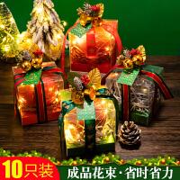 平安夜圣诞节平安果苹果包装盒苹果盒礼物儿童小礼品装饰礼物盒子