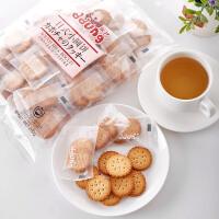 【冬己网红咸味南乳日式小圆饼102g*5袋 】休闲零食日本小圆饼干冬已