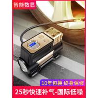 车载充气泵打气泵汽车用小型轿车便携式多功能12v轮胎电动打气筒