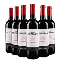 法国进口 威赛帝斯 布森侯爵干红葡萄酒 750ml 六支装