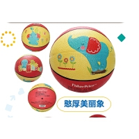 小皮球儿童篮球玩具婴幼儿3-6-9个月宝宝训练拍拍手抓球