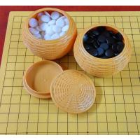 云瓷围棋五子棋套装 塑编罐361颗仿玉围棋子 木质双面棋盘 送软件