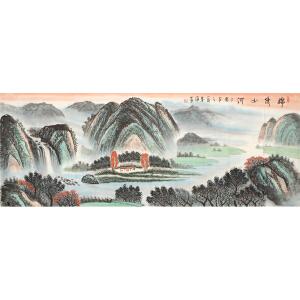 中国美术家协会会员 李春海《锦绣山河》1.8米