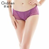 【2件3折到手价约:47】欧迪芬女士内裤中腰平角无痕内裤商场同款OP7566
