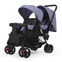 双胞胎婴儿手推车前后坐婴儿车轻便折叠双人双座推车可躺 加长款牛仔蓝 八轮扶手加雨罩