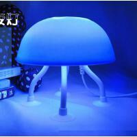 护眼台灯 创意LED水母灯软体 迷你LED灯不怕摔小夜灯 送男女朋友