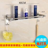 免打孔卫生间置物架不锈钢浴巾架浴室毛巾架厕所洗手间收纳架双层