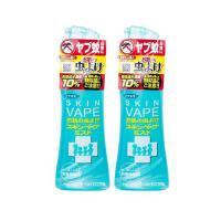 【2瓶装】保税区发货 FUMAKILLA||VAPE驱蚊喷雾||200ml *2 海外购