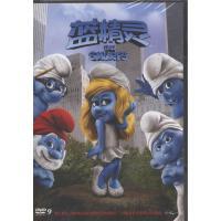 SC-(新索)蓝精灵DVD9( 货号:7799437340421)
