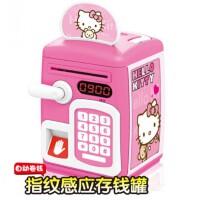 儿童存钱罐小孩ATM存款机密码盒子保险柜箱自动吃钱吸卷纸币储蓄(仿指纹,不能识别的) 公主粉 【凯蒂猫】+