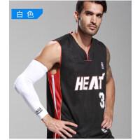 户外运动篮球蜂窝护臂男运动护肘护腕护具排球手臂战术紧身防撞薄款