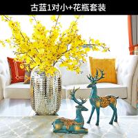 欧式麋鹿摆件家居饰品创意结婚礼物乔迁客厅电视柜酒柜装饰品摆设