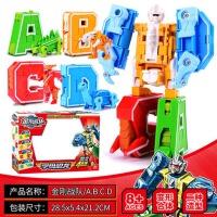 英文字母儿童积木金刚机器人恐龙3-6周岁7岁男孩女孩变形玩具