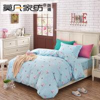 莫凡纯棉三件套学生寝室床上用品1.2m1.5米卡通单人全棉床单被套