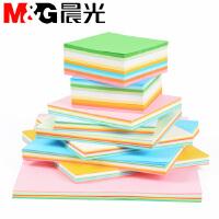 晨光正方形儿童手工折纸/彩色手工纸剪纸玫瑰花千纸鹤爱心折纸