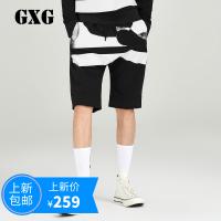 GXG男装 男士修身时尚韩版黑色短裤#171022338
