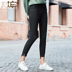 对白2017秋装新款 时尚黑色修身打底裤女 休闲简约九分铅笔裤子