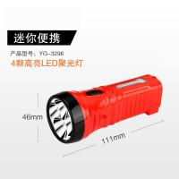 强光远射手电筒迷你小电简手电充电式家用多功能照明手电筒