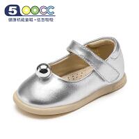 【1双8折,2双7折】500cc婴儿学步鞋软底1-3岁女宝宝婴儿鞋女童宝宝皮鞋公主鞋儿童机能鞋
