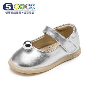 500cc婴儿学步鞋软底1-3岁女宝宝婴儿鞋女童宝宝皮鞋公主鞋儿童机能鞋