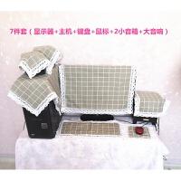 棉麻布艺液晶电脑一体机尘罩显示器盖巾台式电脑套盖布T 银色 棉麻灰7件套