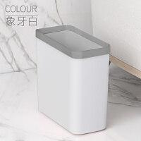 夹缝分类垃圾桶家用卫生间创意按压式厨房厕所纸篓客厅大号带盖窄