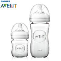 飞利浦新安怡宽口径自然玻璃奶瓶4oz120毫升(奶嘴 0月+)/8oz240毫升(奶嘴1月+)/新生儿套装(4oz & 8oz 奶瓶)