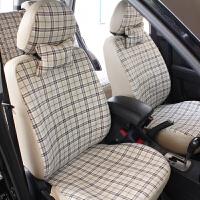 广汽传祺 GA3 GA5 GS5 专车高档亚麻格子三明治汽车座套座椅套