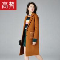 高梵潮流时尚双面毛呢大衣 新款撞色绣花气质百搭羊毛大衣女