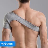 运动护肩男保暖护肩带篮球羽毛球肩膀胳膊护臂护具护套护膝