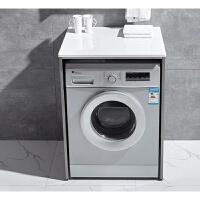 锈钢阳台独立洗衣柜置物架洗衣机伴侣洗衣机罩水晒小户型 61cm(含)-90cm(含)