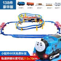 奋发托马斯小火车套装轨道电动合金儿童玩具男孩子4 5岁3-8岁益智