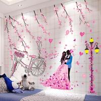 结婚用品婚房装饰品客厅卧室新房个性创意场景布置墙贴纸贴画自粘q5z