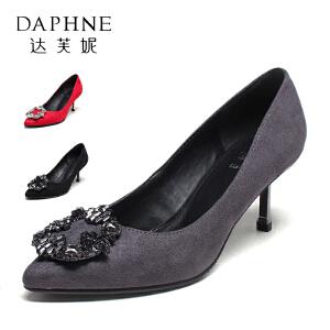 Daphne/达芙妮秋季时尚尖头浅口女高跟鞋水钻细跟婚鞋